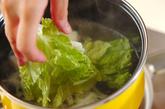天かす入り白菜のみそ汁の作り方1