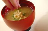 天かす入り白菜のみそ汁の作り方2