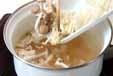 きのこと春雨のスープの作り方1