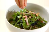 春菊のエスニックサラダの作り方1