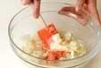 タラモサラダの作り方2