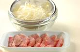 豆腐と豚バラ肉の中華炒めの作り方2