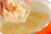 ふんわり卵のスープの作り方2