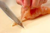 春菊とささ身のマヨ和えの作り方2