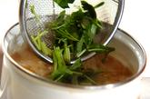 ミツバ入り豆腐のみそ汁の作り方2