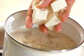 ミツバ入り豆腐のみそ汁の作り方1