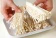 エノキのバター炒めの下準備1