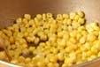 エノキのバター炒めの作り方2