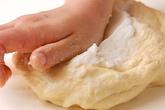 くるみパンの作り方2