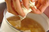 豆腐とささ身のあったか汁の作り方2