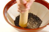 ブロッコリーの黒ゴマ和えの作り方1
