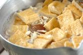 キノコと油揚げの甘辛煮の作り方2