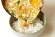 下仁田ネギの親子丼の作り方4