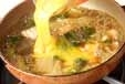 下仁田ネギの親子丼の作り方2