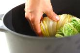 シーフードロール白菜の作り方4