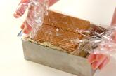 ウエハースアイスケーキの作り方2