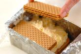 ウエハースアイスケーキの作り方1
