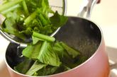 小松菜とシメジの煮浸しの作り方1
