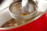 キノコたっぷりみそ汁の作り方2