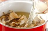 キノコたっぷりみそ汁の作り方1