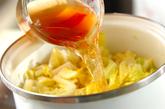 白菜とジャコのスープ煮の作り方2