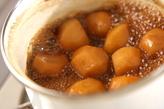 里芋の煮っころがしの作り方2