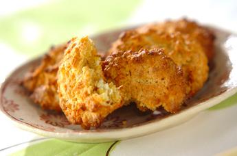 キャロットクリームチーズクッキー