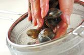 アサリと春菊の酒蒸しの作り方1