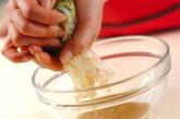 ナスとキュウリの甘酢漬けの作り方2