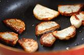 長芋の照り焼きの作り方2