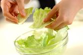 レタスとふわふわ卵のスープの下準備1