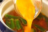 トマトとオクラのスープの作り方3