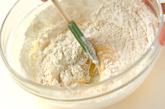 メープルドーナツの作り方2