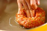 チーズカレーバーグの作り方2