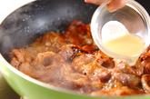 豚のショウガ焼き丼の作り方2