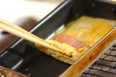 ソーセージの卵焼きの作り方2