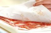 カリカリ豚と水菜のサラダ仕立ての作り方1