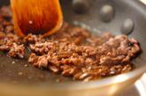 ビビンバ(肉そぼろ)の作り方2