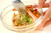 カニカマとキャベツのゴマサラダの作り方2