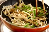 ゴボウとピーマンのジャコ炒めの作り方1