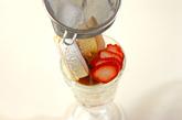 焼きケーキイチゴパフェの作り方2