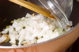 焼きパプリカのマリネの作り方1