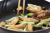 ブリの黒酢炒めの作り方1