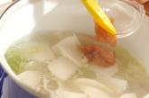 カブと鶏の梅スープの作り方3