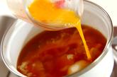 ユリネのふんわり卵汁の作り方2