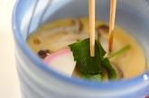 レンジで豆乳茶碗蒸しの作り方3