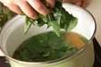 モロヘイヤ汁の作り方1