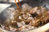 豚肉と昆布の炒め煮の作り方1