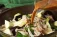 ナスと豚肉のみそ炒めの作り方2