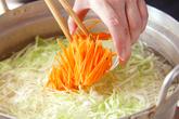 具たっぷり冷麺の作り方1